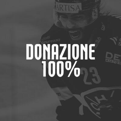 Donazione 100%_ForzaLuganoForza